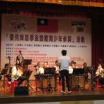 二城國小國樂團 著新裝演出獲得滿堂彩