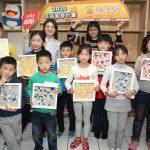 「幸福空間」為陪讀班孩子幸福圓夢 9位專業講師化身志工老師  開11堂美學體驗課