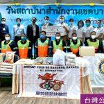 泰國曼谷台商扶輪社給力 捐贈防疫物資到挽那社區