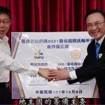 感受台北活力 全力以赴2021台北國際扶輪年會 謝三連 籌備啟示錄與上善若水的人生觀