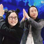 唐鳳邀您一起支持推動東部第一間動物救傷中心