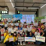 10/1國際老人日 百大老人團體提十大倡議 台灣邁向高齡社會 呼籲政府一定要超前部署 創造銀色影響力