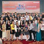2020華人創業家大獎-得獎名單公告