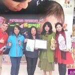 高嘉瑜 蕭裔芬呼籲關懷移工寶寶 扶輪以行動支持非本國籍兒童醫療照顧