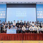 【Solve for Tomorrow得獎名單出爐】台灣三星電子總經理李大成:讓青年創新點子被看見,培育台灣在地人才