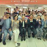 第八屆華人好講師大賽-台灣決賽選手名單出爐!