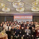 專業領航 培訓上雲 第三屆台灣線上數位學習論壇引領潮流