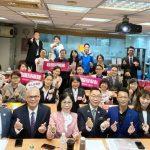 「第八屆華人好講師大賽」台灣決賽圓滿落幕!