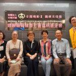 聽覺健康社會福利基金會致力於台灣聽損早療服務