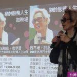 90歲抗癌鬥士蘇媽媽  14日晚間走進金城鎮樂齡中心 述說癌前癌後逆轉人生的故事