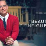 男人看電影》葉俊毅影評 我看【知音有約】  我的鄰居,我的朋友