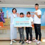 展望會攜手東奧選手 響應資助1000個女童