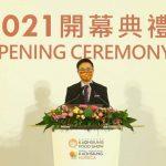 外貿協會董事長黃志芳於開幕典禮致詞時表示,對疫情之下參展商的全力支持表示感謝。
