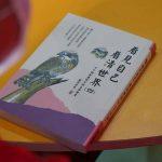 金馬少年悅讀生命記》-3 百年戰地風華 金門古寧國小充滿故事力 愛悅讀心得媒體刊載 蘇媽媽讚譽:小小作家