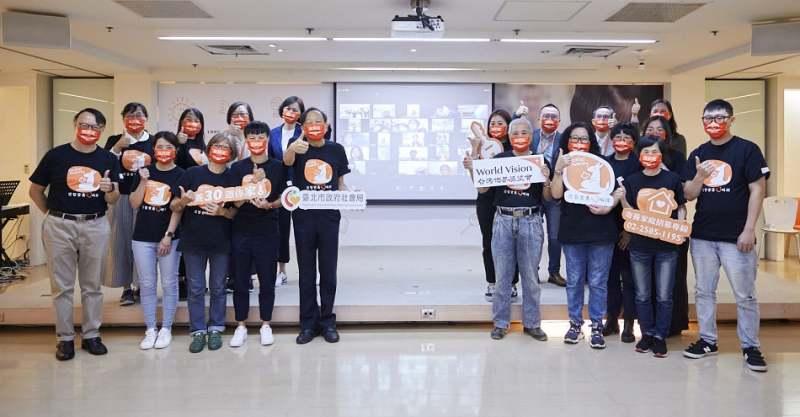 展望會、寄養三十邀你家1、30周年、台灣世界展望會家庭寄養服務中心