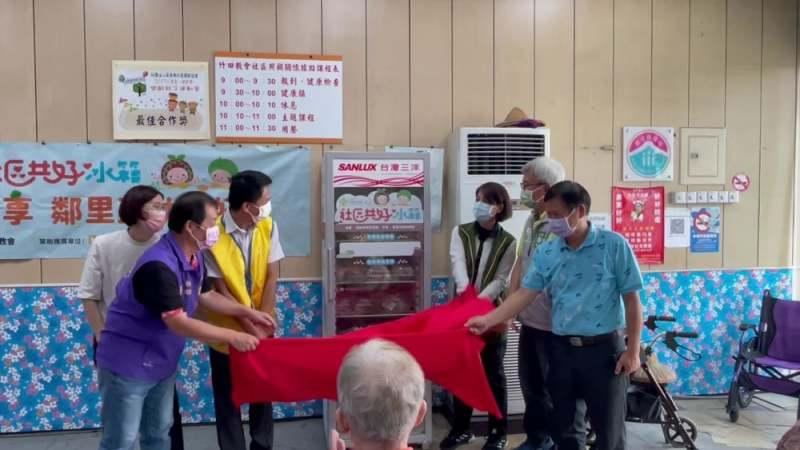 芥菜種會屏東第一個「社區共好冰箱」在竹田!  客家庄愛鄰行動推動環境永續